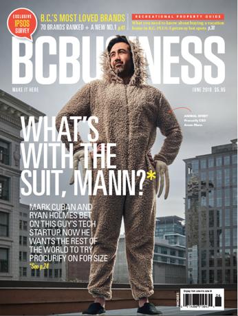Aman Mann BC Business